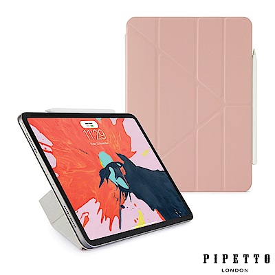 PIPETTO Origami Folio iPad Pro 11吋 磁吸式保護套