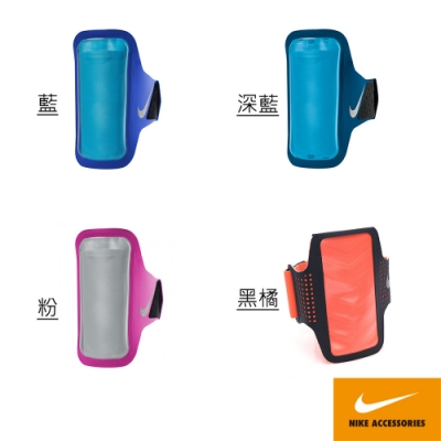 NIKE VENTILATED 手機萬用臂包 5.2吋手機通用 共四款