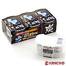日本OKAMOTO 小象加炭除濕盒550ml-3個入(HK-CL9781)