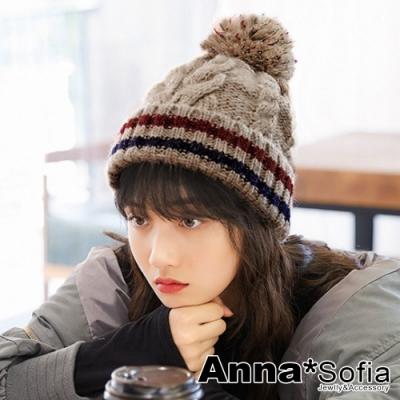 【滿688打75折】AnnaSofia 麻花雙色線 大球加厚保暖毛線毛帽(褐卡其系)