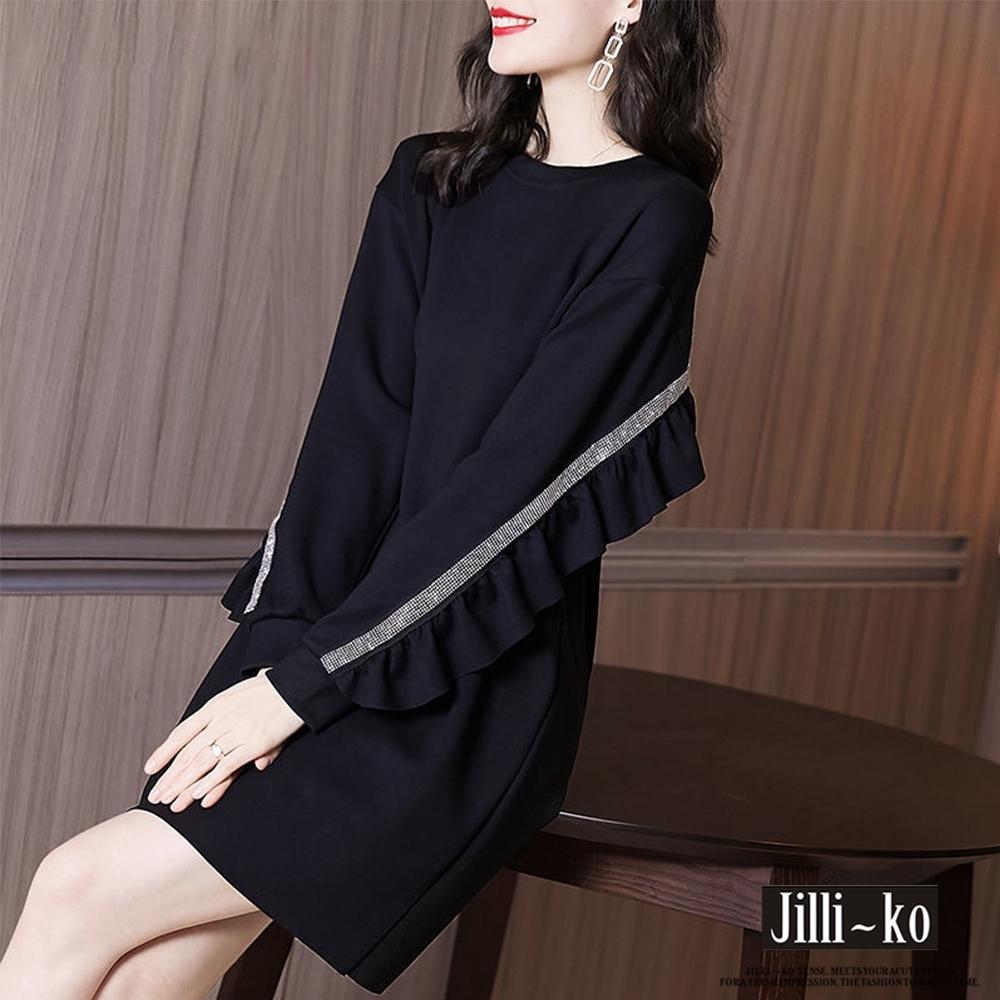 JILLI-KO 法式設計款魚尾邊連衣裙- 黑色 (黑色系)