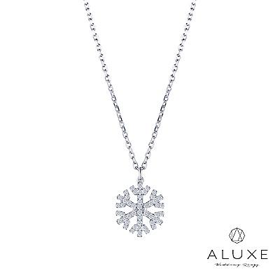 A-LUXE 亞立詩18K雪花鑽石項鍊