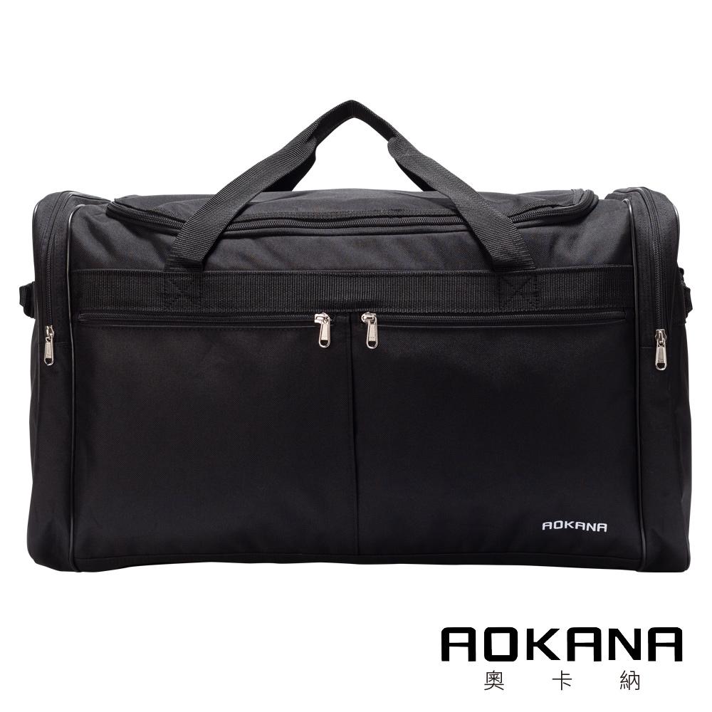 AOKANA YKK拉鍊 超大型行李袋 露營收納袋 手提旅行包 露營裝備袋 健身包單肩包 運動包(黑色)436