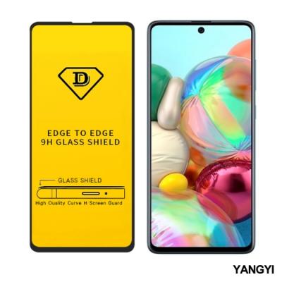 揚邑 SAMSUNG Galaxy A51 全膠滿版二次強化9H鋼化玻璃膜防爆保護貼-黑