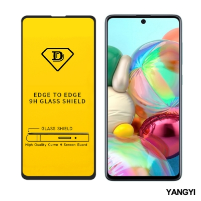 揚邑 SAMSUNG Galaxy A51 / A51 5G 全膠滿版二次強化9H鋼化玻璃膜防爆保護貼-黑