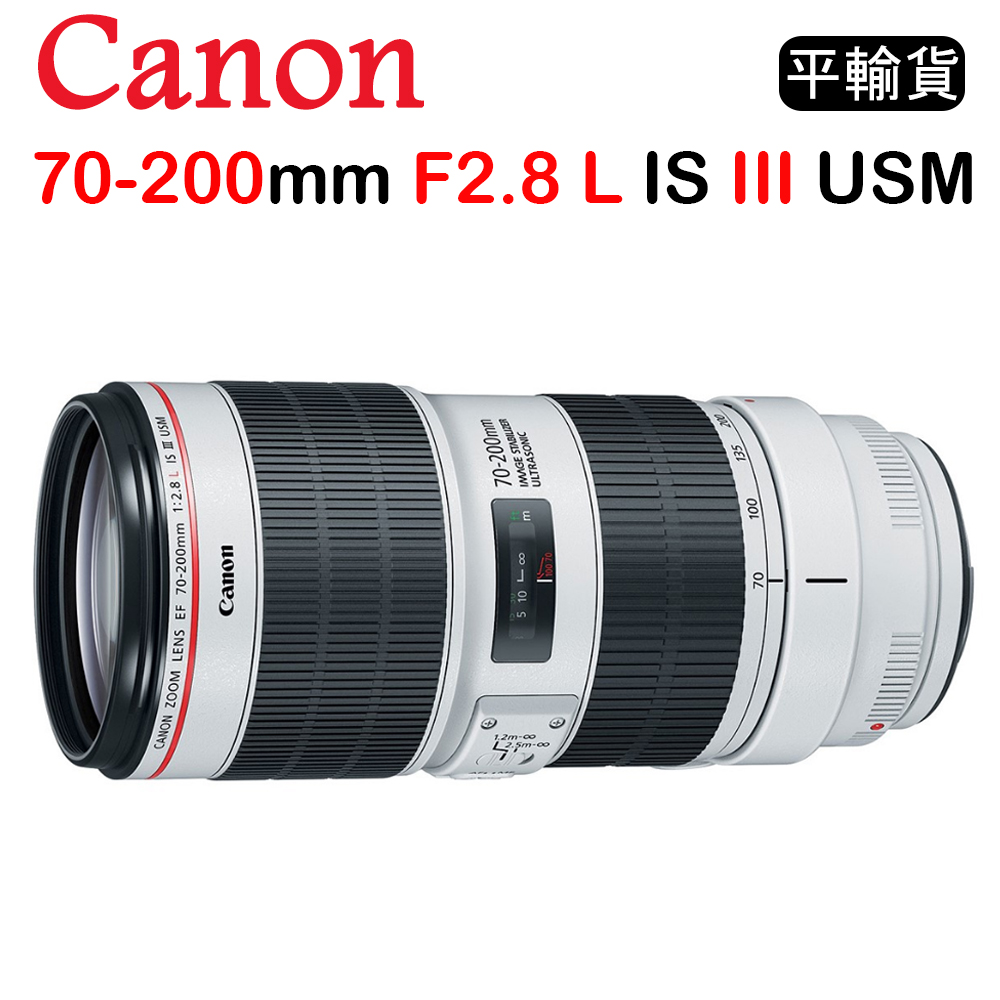 CANON EF 70-200mm F2.8 L IS III USM (平行輸入) product image 1