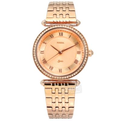 FOSSIL Lyric 晶鑽鑲圈 羅馬刻度 日本機芯 不鏽鋼手錶-鍍玫瑰金/32mm