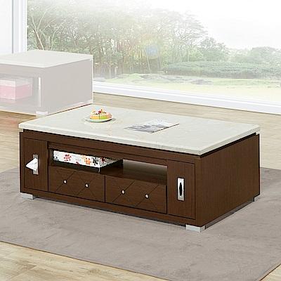 LOVE樂芙-面紙盒大茶几-寬130深70高50公分