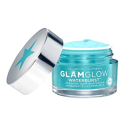 GLAMGLOW 長效補水發光凝霜 50ML
