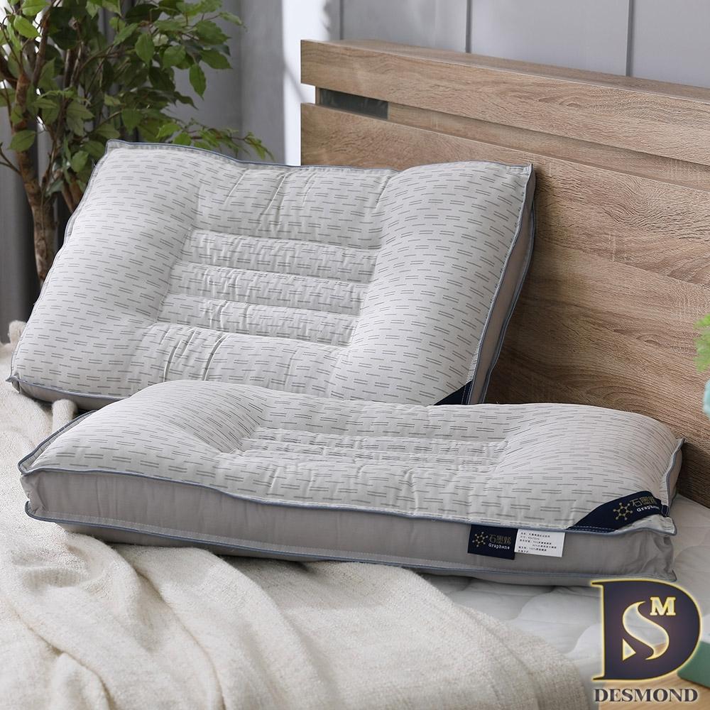 岱思夢 石墨烯決明子枕1入 天絲表布 釋放遠紅外線 五星溫泉飯店指定 枕頭