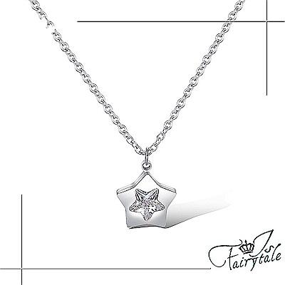 iSFairytale伊飾童話 鋯石之星 鈦鋼白銀鎖骨項鍊
