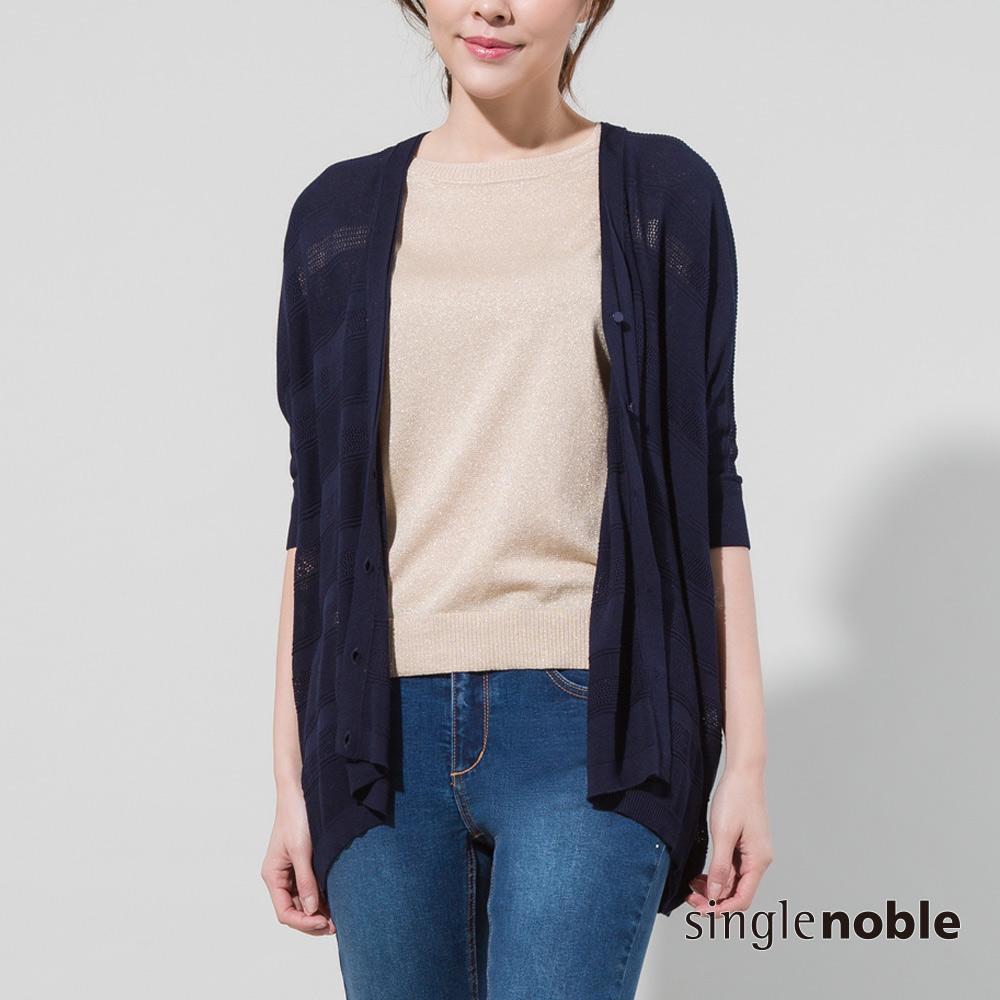 獨身貴族 自然愜意透膚織紋開襟針織罩衫(2色)