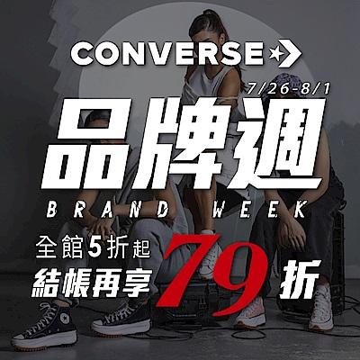 CONVERSE品牌週限時優惠79折