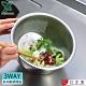 YOSHIKAWA 日本進口不鏽鋼3WAY多功能調理盆(洗米、瀝水、攪拌) product thumbnail 1