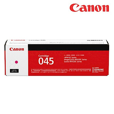 CANON CRG-045M 原廠紅色碳粉匣