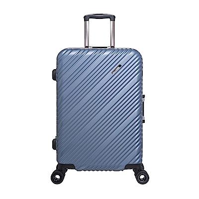SKYLINE FRAME-24吋旅行箱-藍金銀點紋 OD9077A24LB
