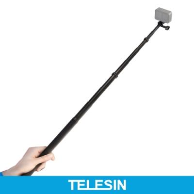 GoPro 碳纖維 3米 九段自拍伸縮桿 自拍桿