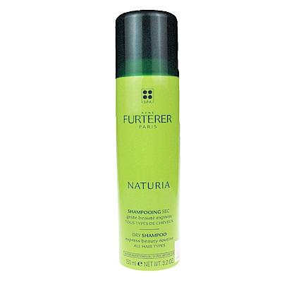 ReneFurterer萊法耶(荷那法蕊) NATURIA乾洗髮霧150ML 公司貨