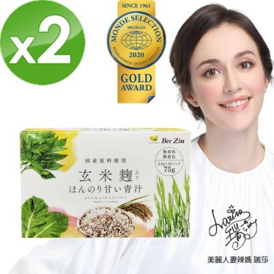 【BeeZin康萃】瑞莎代言日本韵香玄米青汁x2盒(2.5g/袋;30袋/盒)
