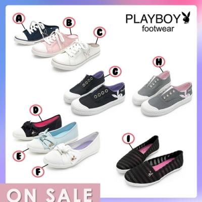 【時時樂限定】 PLAYBOY百搭舒適休閒懶人鞋-9款可選