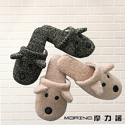 MORINO摩力諾 可愛狗造型室內拖鞋-兒童/大人款