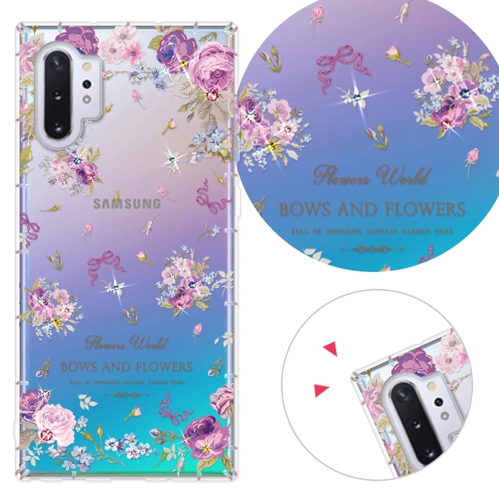 YOURS 三星 Galaxy Note10+ 6.8吋 奧地利彩鑽防摔手機殼-紫宴