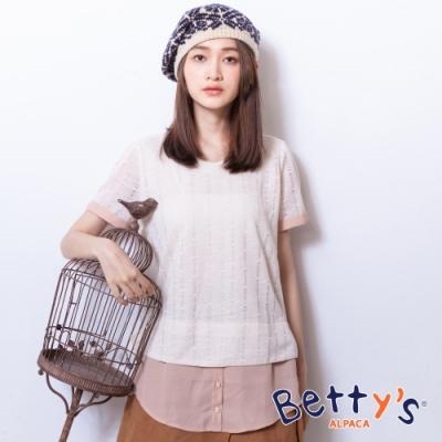 betty's貝蒂思 配色雪紡拼接微簍空針織線衫(米白)