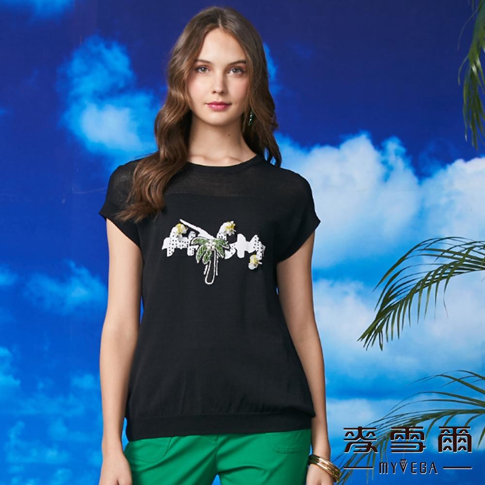 【麥雪爾】南洋椰子樹連袖針織上衣