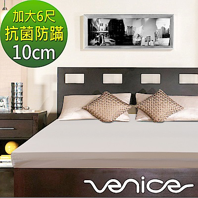 Venice日本抗菌防蹣10cm記憶床墊-加大6尺(灰色)