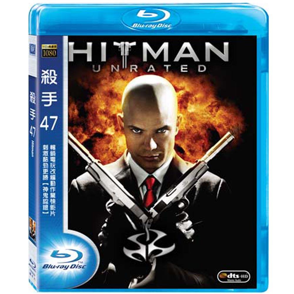 殺手47 (未經刪剪版) HITMAN 藍光 BD