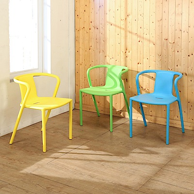 BuyJM靚彩可堆疊時尚餐椅/造型椅寬50x47x72公分-免組