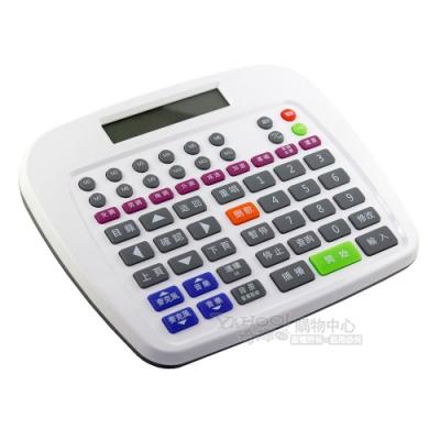 KB-716 萬用型點歌鍵盤