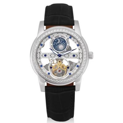 HYUN炫 日月星辰鑲鑽皮革錶-銀