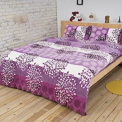 La Lune 保暖加厚法萊絨兩用被套雙人床包四件組 夢幻紫花