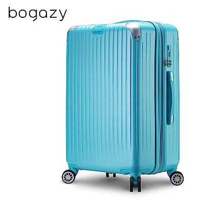 Bogazy 靜秘琉光 25吋可加大拉絲紋防爆拉鍊行李箱(蒂芬尼藍)