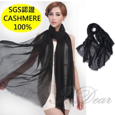 I.Dear-100%cashmere超高支紗極細緻胎山羊絨披肩/圍巾(大黑)