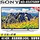 SONY 65吋 4K HDR液晶電視 KD-65X7500F product thumbnail 2