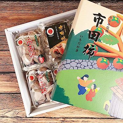 【愛上水果】日本空運市田柿原裝箱*1箱(約170克/盒,6小盒/箱)