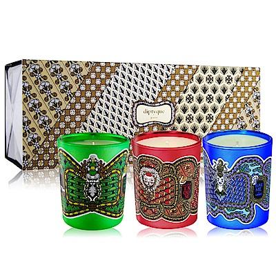 DIPTYQUE 節慶聖誕限量蠟燭禮盒70gX3