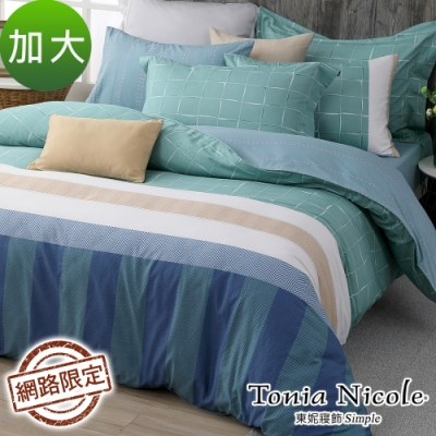 Tonia Nicole東妮寢飾 杉林野遊100%精梳棉兩用被床包組(加大)