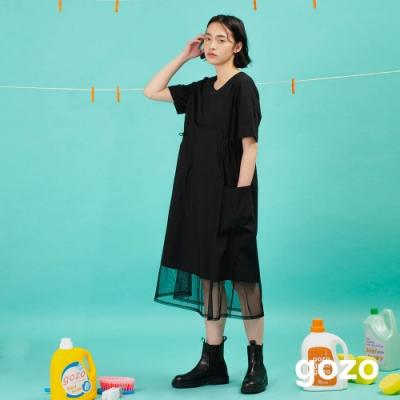 gozo-不對稱大口袋層次洋裝(黑色)