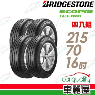 【普利司通】ECOPIA H/L001 省油經濟性輪胎_四入組_215/70/16