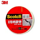 3M 113 Scotch雙面泡棉膠帶(18mmx5M)