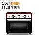 Coz!i廚膳師 23L氣炸烤箱 (AF66第二代) product thumbnail 3