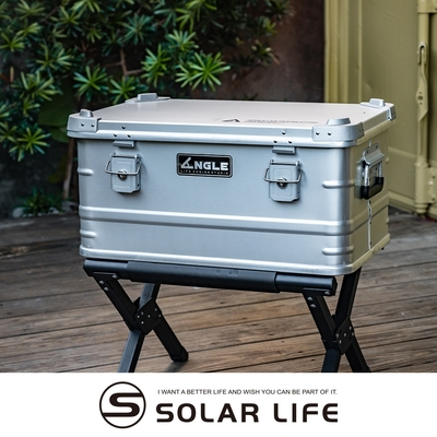 ANGLE 鋁製收納箱 47公升 多功能露營鋁箱-銀色.鋁合金裝備箱 露營收納箱 戶外置物箱 鐵製軍風儲物箱 輕量化鋁箱