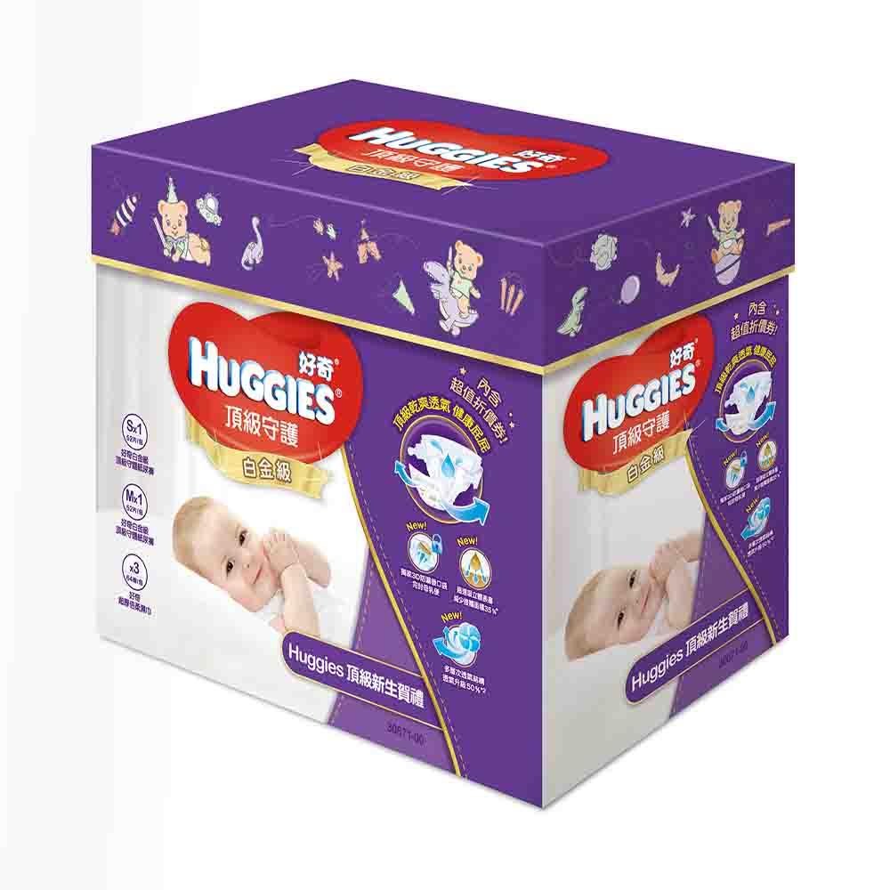 (組合)好奇白金新生禮盒(S52片x1包+M52片x1包+溼巾64抽X3包)(X2箱)