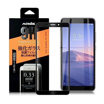 NISDA for 紅米6  完美滿版玻璃保護貼 -黑