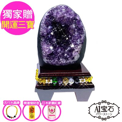 A1寶石 頂級巴西天然紫晶鎮/陣同烏拉圭水晶洞功效580g(贈五行木座)