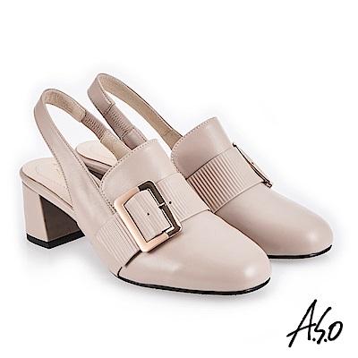 A.S.O 新式復古 經典穆勒簡約飾釦高跟鞋 米
