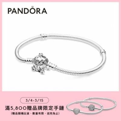 【Pandora官方直營】 Moments 迪士尼《仙履奇緣》南瓜馬車夾釦式手鏈